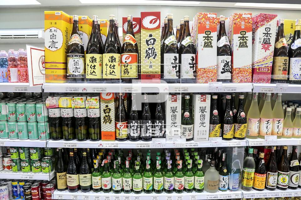 Produtos alimentícios industrializados de origem japonesa - sake - vinho de arroz e outras bebidas a venda em